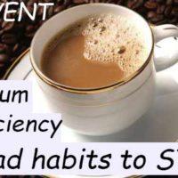 calcium deficiency coffee